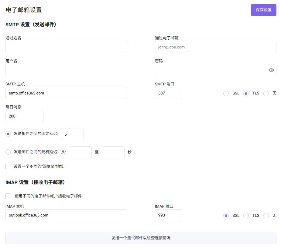 Add Exchange account